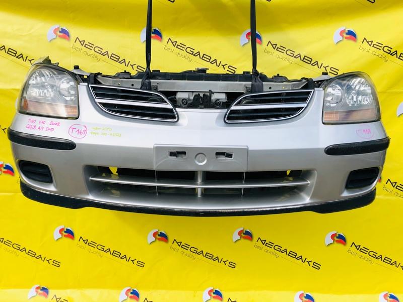 Nose cut Nissan Tino V10 QG18DE 2002 100-63523 (б/у)
