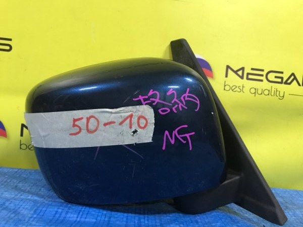 Зеркало Suzuki Solio MA15S K12B правое 5K (б/у)