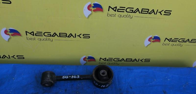 Подушка двигателя Toyota Passo KGC10 задняя (б/у)