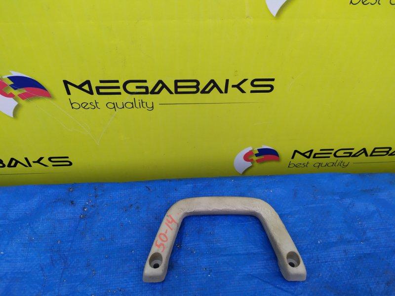 Ручка в салоне Mazda Bongo SK82 F8 (б/у)