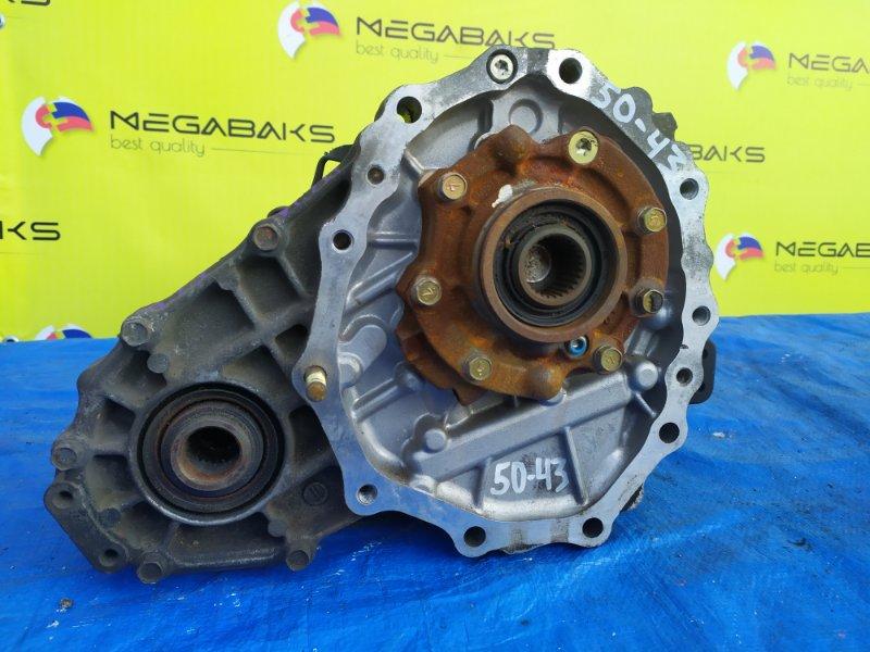 Раздаточная коробка Nissan Stagea WGNC34 RB25 (б/у)