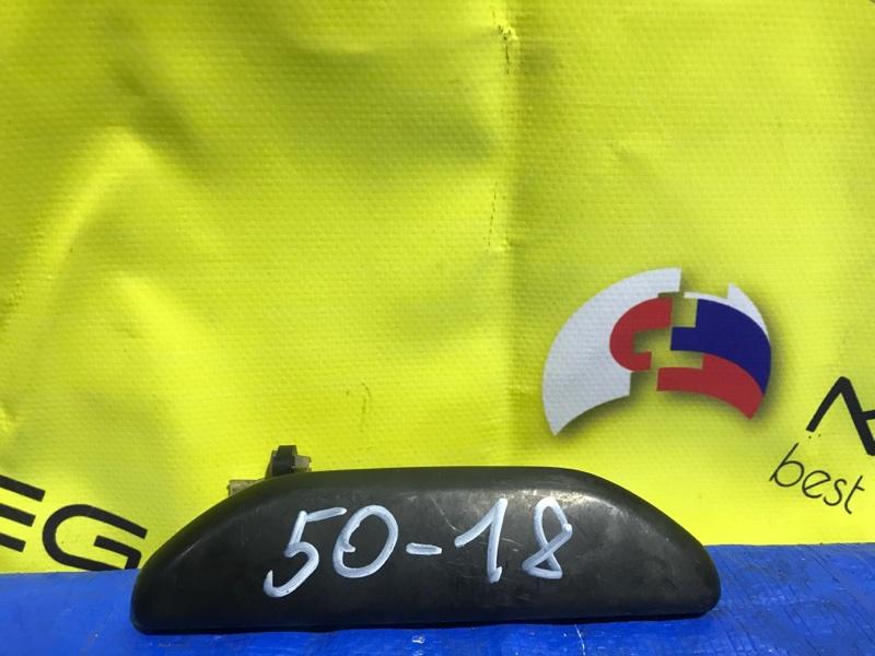 Ручка двери Nissan Clipper U71 3G83 передняя правая (б/у)