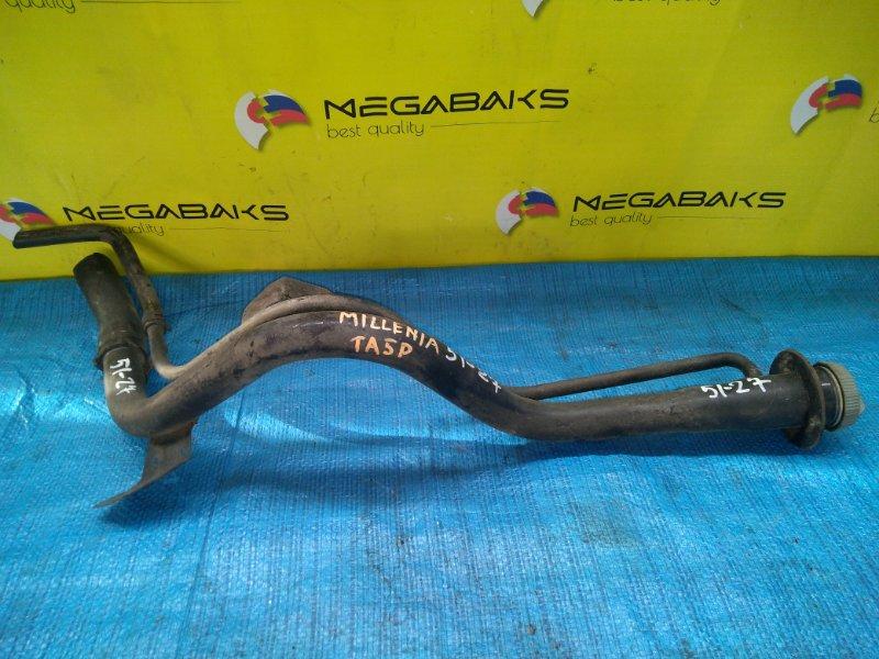 Горловина топливного бака Mazda Millenia TA5P KL (б/у)