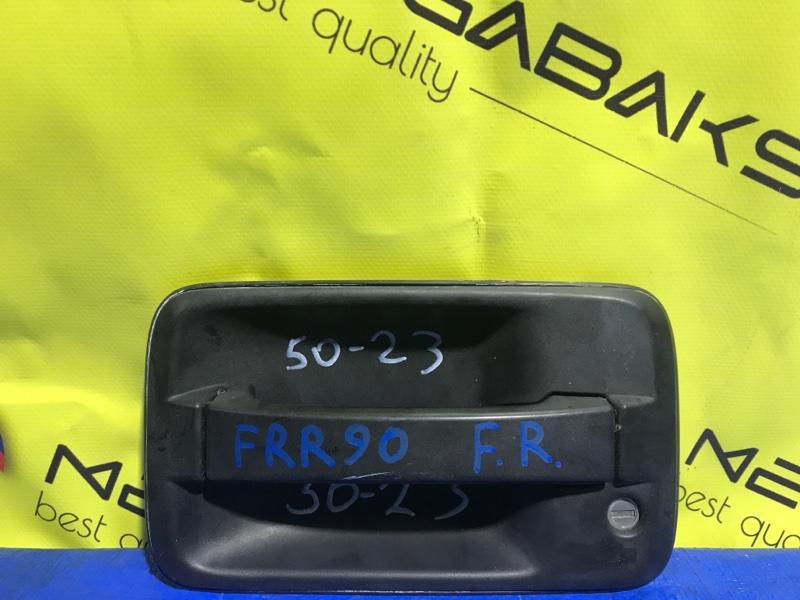 Ручка двери Isuzu Giga FRR90 4HK1 передняя правая (б/у)