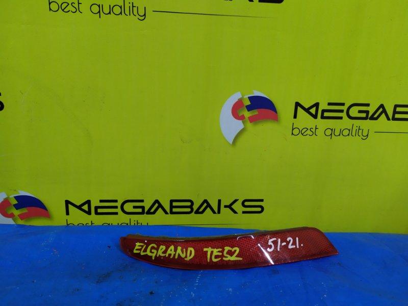 Катафот Nissan Elgrand TE52 QR25DE задний правый 250-24824 (б/у)