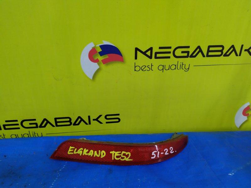 Катафот Nissan Elgrand TE52 QR25DE задний левый 250-24824 (б/у)
