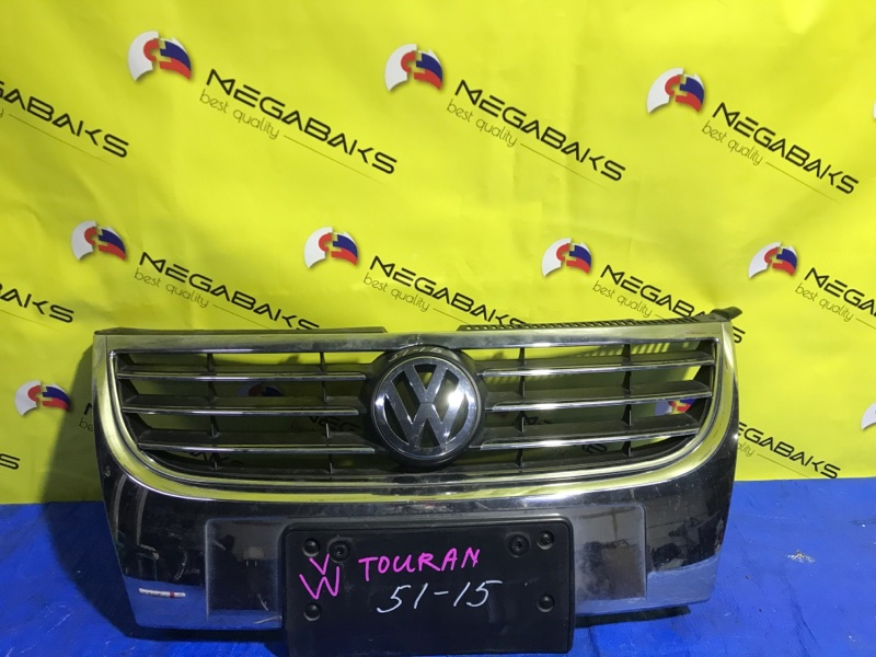 Решетка радиатора Volkswagen Touran MK5 (б/у)