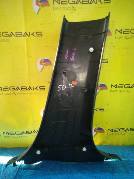 Обшивка стойки кузова Infiniti Qx50 J55 KR20DDET левая (б/у)