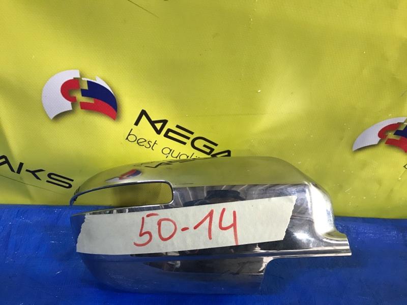 Накладка на зеркало Honda Elysion RR1 правая (б/у)