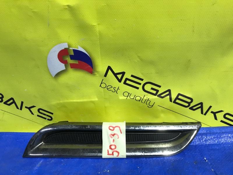 Молдинг бампера Nissan Elgrand TE52 QR25DE передний правый HIGHWAY STAR (б/у)