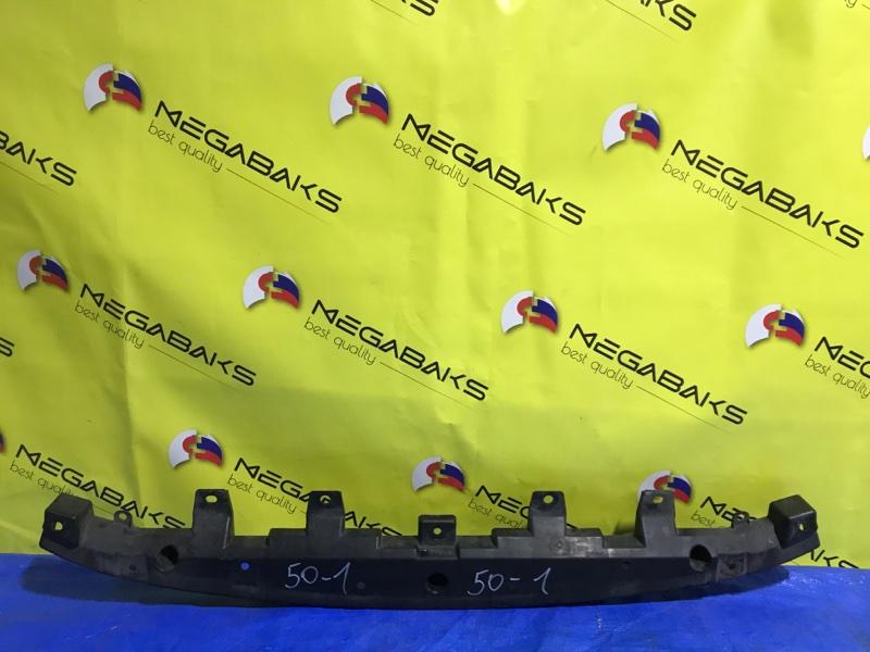 Защита бампера Subaru Legacy BL5 передняя нижняя (б/у)