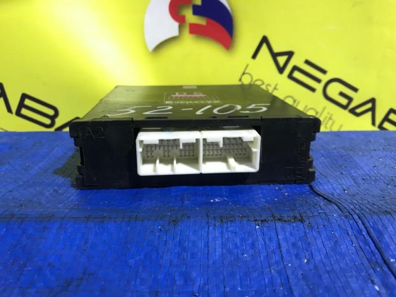 Блок управления акпп Subaru Forester SH5 EJ20 31711AN471 (б/у)