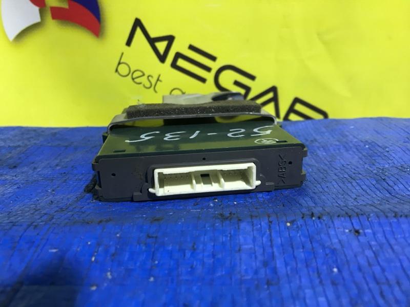 Электронный блок Subaru Exiga YA5 232400-5520 (б/у)