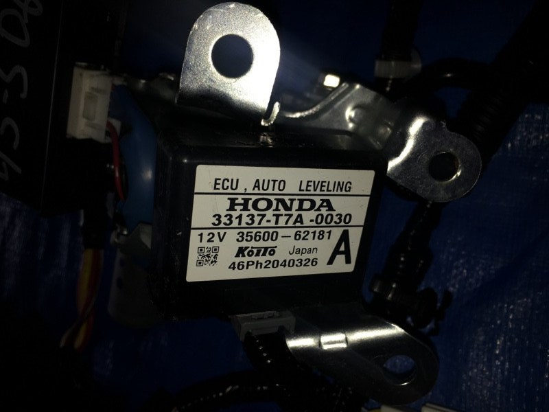 Электронный блок Honda Vezel RU3 LEB 33137-T7A-0030 (б/у)