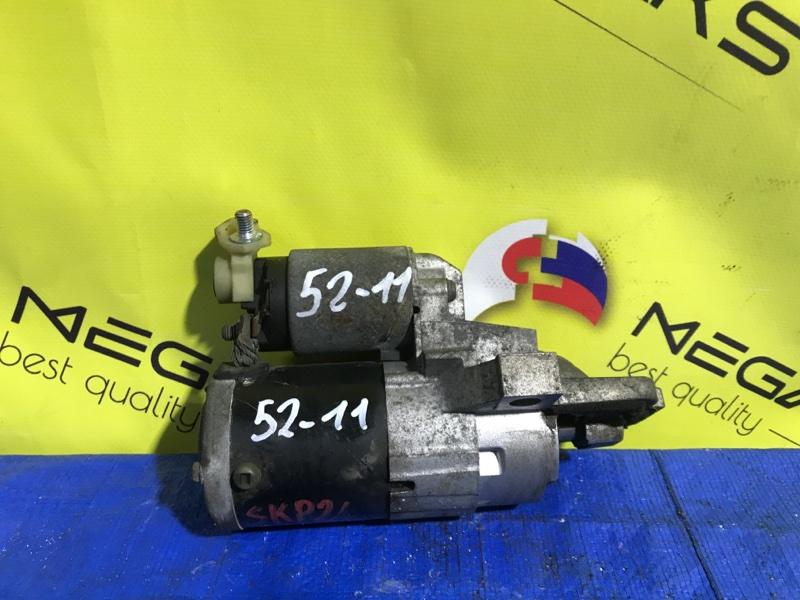 Стартер Mazda Bongo SKP2L L8 M000T36371, LFG118400 (б/у)