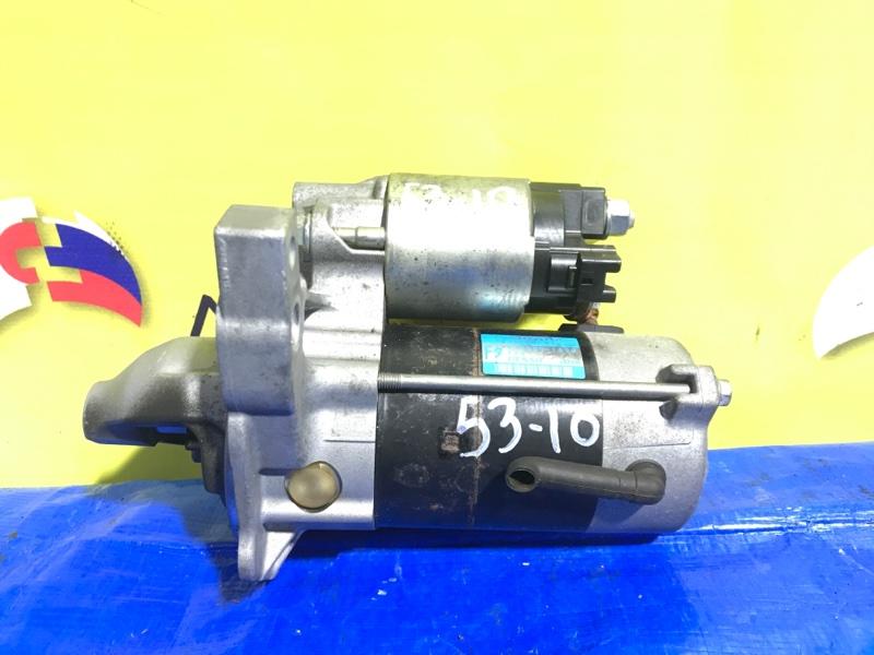 Стартер Toyota Probox NSP160V 1NR-FE 28100-47220, 438000-1690 (б/у)