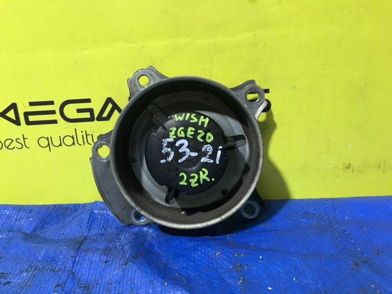 Помпа Toyota Wish ZGE20 2ZR-FE (б/у)