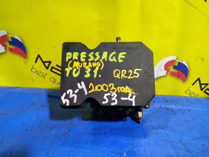 Блок abs Nissan Presage TU31 QR25DE (б/у)