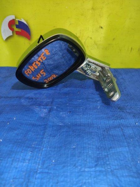 Зеркало на крыло Subaru Forester SH5 (б/у)