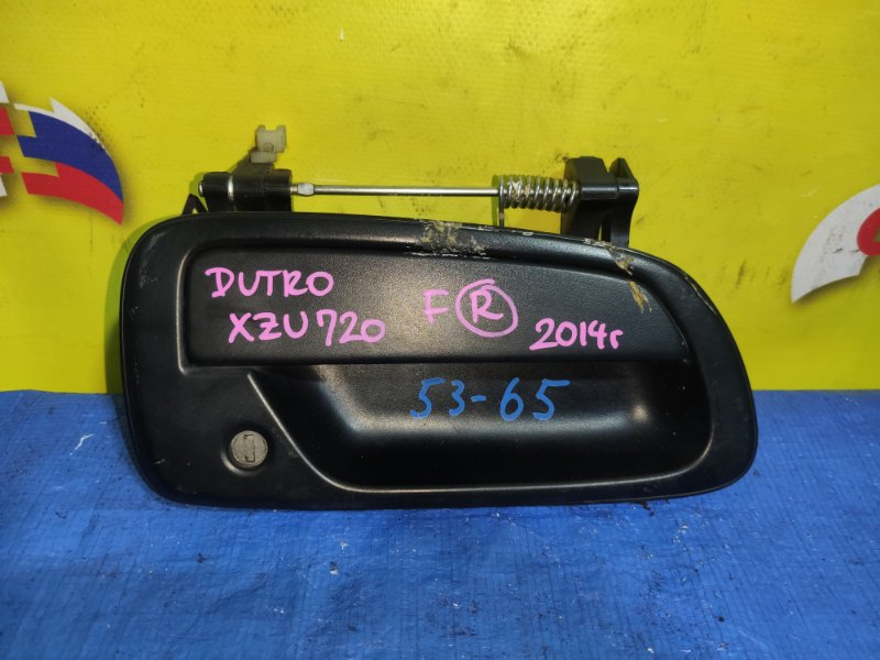 Ручка двери Hino Dutro XZU720 2014 передняя правая (б/у)