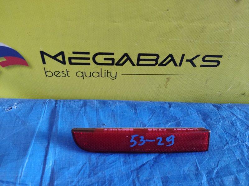 Катафот в бампер Mitsubishi Galant Fortis CY4A левый (б/у)