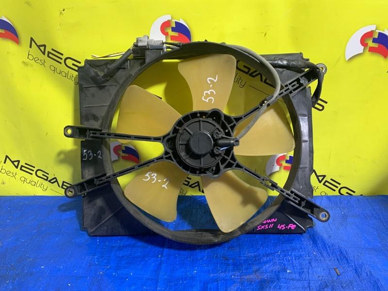 Диффузор радиатора Toyota Crown Comfort SXS11 4S-FE (б/у)