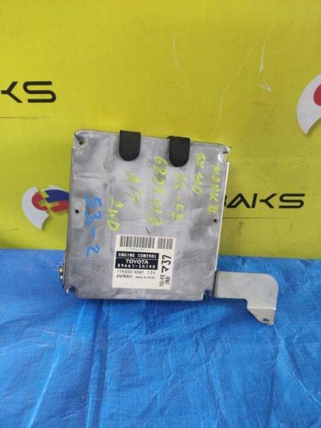 Блок efi Toyota Mark Ii Blit GX110 1G-FE (б/у)