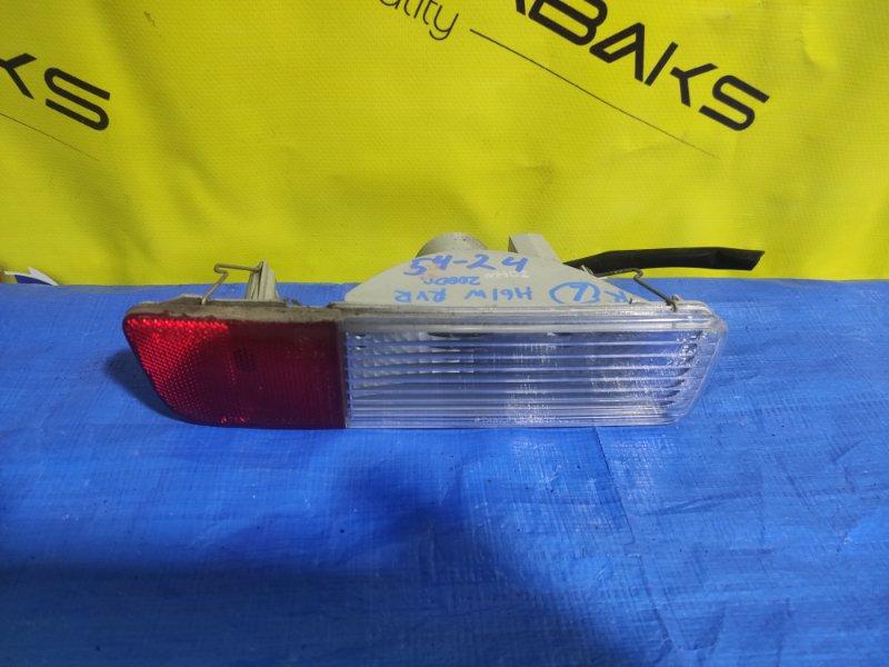 Повторитель бамперный Mitsubishi Rvr N61W задний левый 83-72 (б/у)