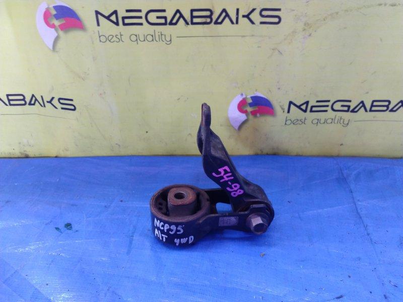 Подушка двигателя Toyota Vitz NCP95 1NZ-FE задняя (б/у)