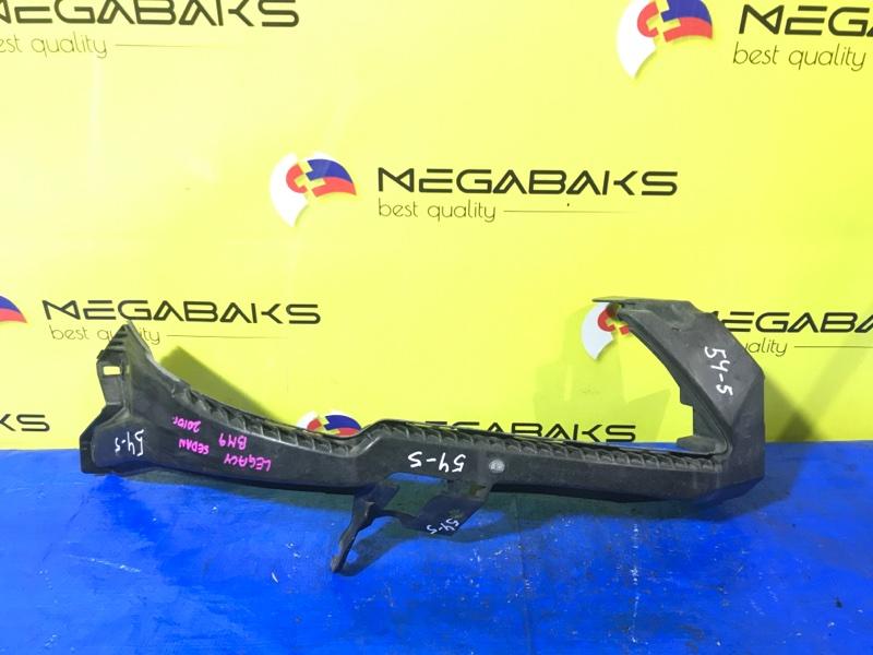 Планка под фары Subaru Legacy BM9 2010 правая (б/у)