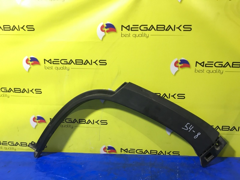 Дефендер Suzuki Hustler MR31S задний левый (б/у)