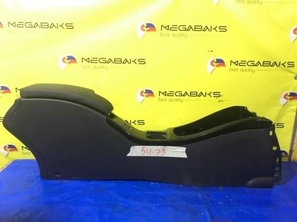 Бардачок между сиденьями Renault Megane III F4R874 2014 (б/у)