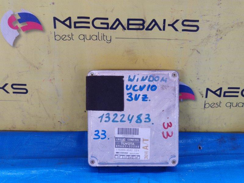 Блок efi Toyota Windom VCV10 3VZ-FE 89661-33200 (б/у)