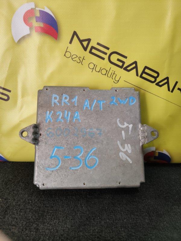 Блок efi Honda Elysion RR1 K24A 37820-RKC-902 (б/у)