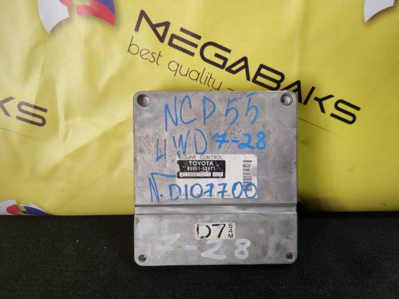 Блок efi Toyota Probox NCP55 1NZ-FE (б/у)