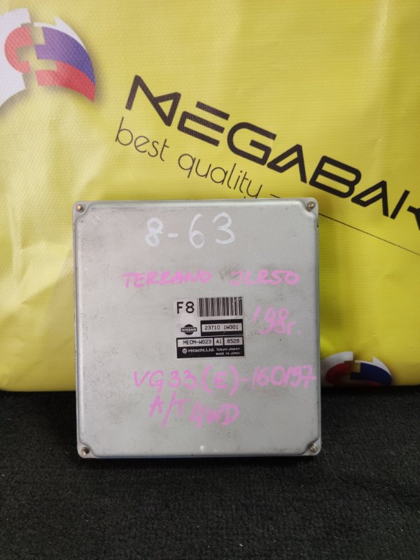 Блок efi Nissan Terrano LR50 VG33DE (б/у)
