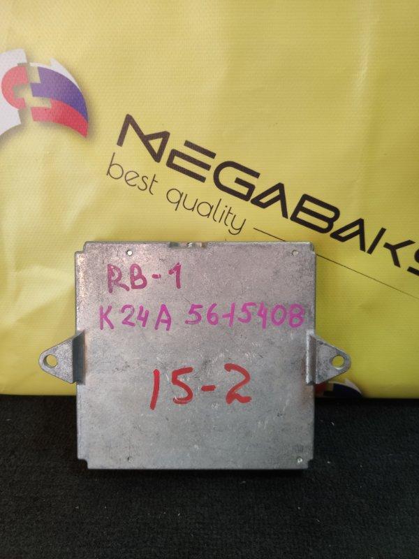 Блок efi Honda Odyssey RB1 K24A (б/у)