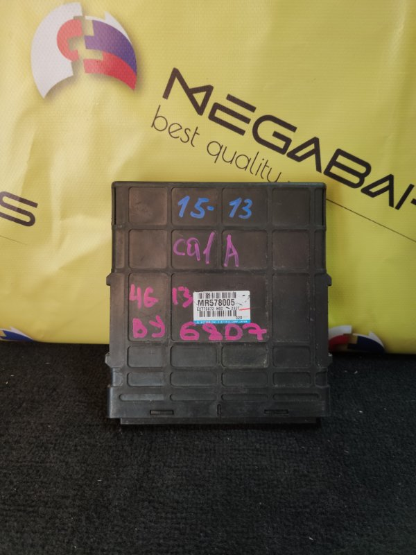 Блок efi Mitsubishi Dingo CQ1A 4G13 E2T75872 (б/у)