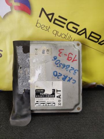 Блок efi Toyota Estima CXR10 3C-TE 89661-28580 (б/у)