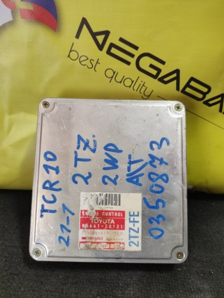 Блок efi Toyota Previa TCR10 2TZ-FE (б/у)