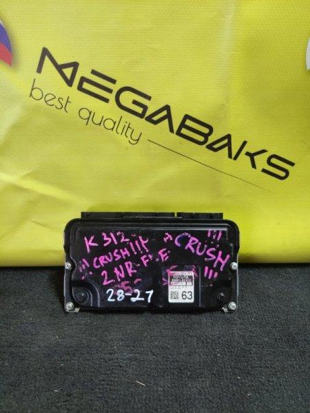 Блок efi Toyota Spade NSP141 2NR-FKE 89661-5C630 (б/у)