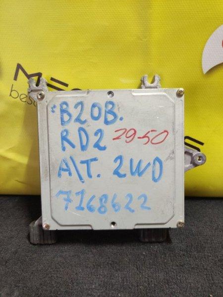 Блок efi Honda Cr-V RD2 B20B (б/у)