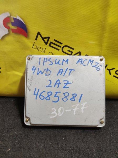 Блок efi Toyota Ipsum ACM26 2AZ-FE 89661-44370 (б/у)