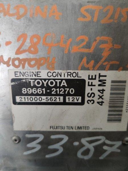Блок efi Toyota Caldina ST215 3S-FE (б/у)
