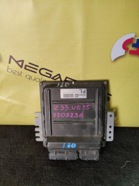 Блок efi Nissan Fairlady Z Z33 VQ35DE MEC31-570 (б/у)
