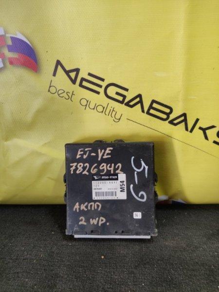 Блок efi Toyota Duet M100A EJ-VE 89560-97H29 (б/у)