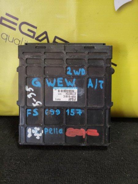 Блок efi Mazda Capella GWEW FS E2T89572H (б/у)