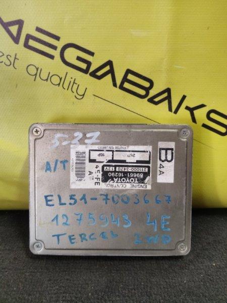 Блок efi Toyota Corsa EL51 4E-FE (б/у)
