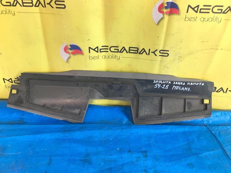 Защита замка капота Renault Megane III F4R874 2014 (б/у)
