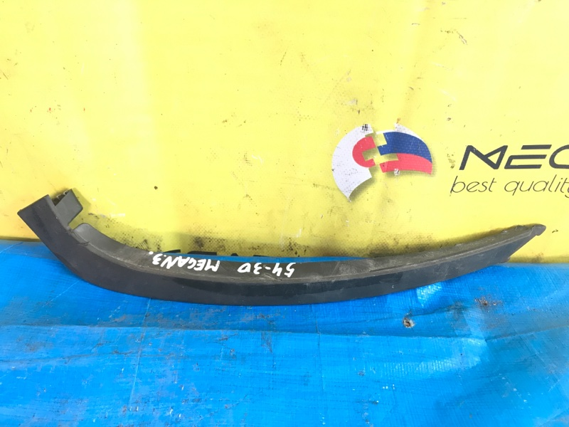 Планка под фары Renault Megane III F4R874 2014 передняя левая (б/у)